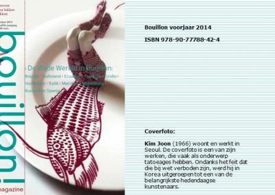 Bouillon Magazine